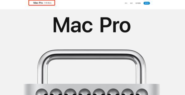 苹果申请AR耳机专利技术 改善电话会议体验