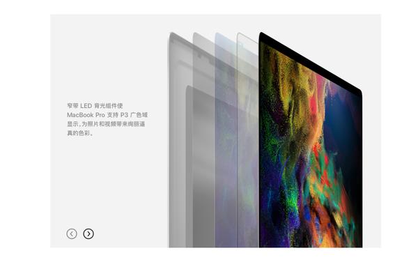 分析师郭明�Z预测苹果最快明年末推出采用Mini LED屏幕的iPad Pro