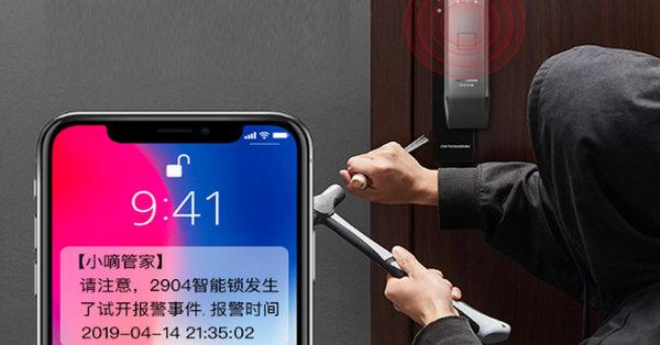 提前做好春节门庭安全 把普通锁换成智能锁怎么选?