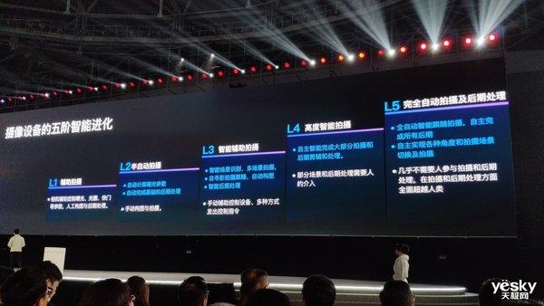 臻迪郑卫锋:Power Egg X更加智能化 继续沿着五阶智能打造产品