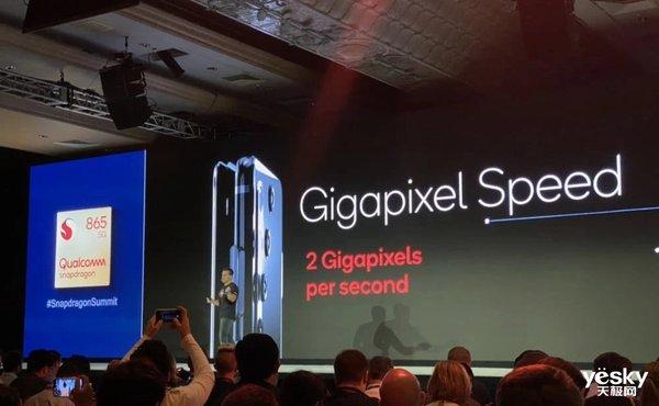 高通发布最新5G芯片骁龙865外挂5G基带 CEO称5G技术上中国没超美国