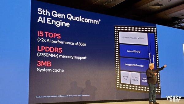 高通骁龙865细节公开 CPU与GPU均提升25% 5G支持全球网络