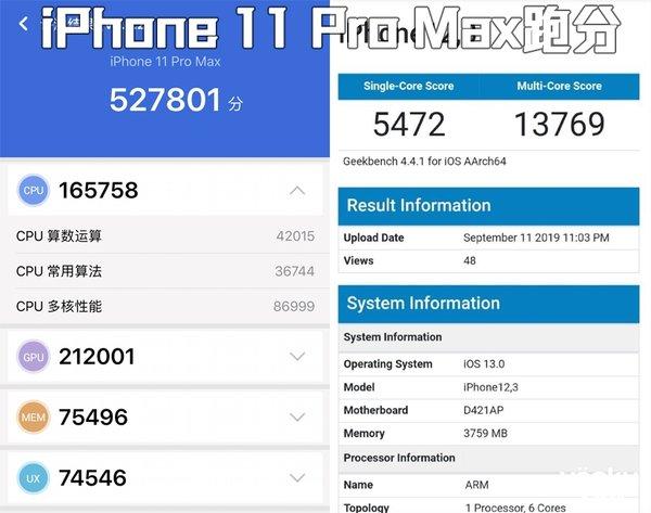 荣耀V30 PRO对比iPhone 11 Pro Max:头部旗舰性能不分伯仲