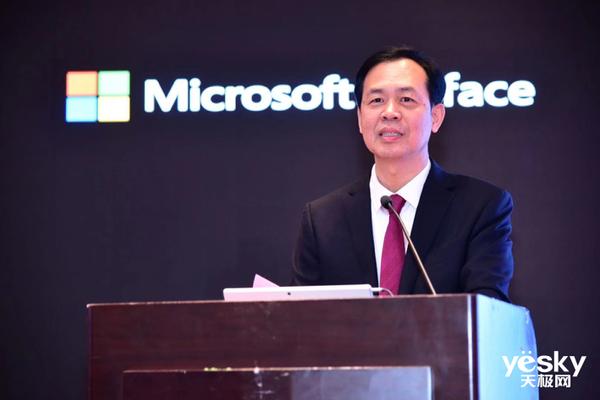 微软发布Surface政府及教育类客户专享优惠套装
