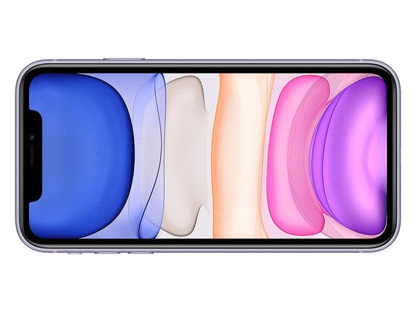 iPhone 11手电筒的亮度还能进行调节?没错,并不是所有手机都能进行调整!
