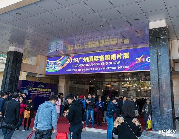 创新不断 精彩纷呈 第26届广州国际音响唱片展惠威展厅现场直击