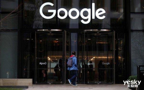 对Fitbit收购这件事 谷歌受到了不少阻挠