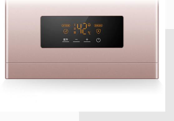 海尔燃气热水器E2故障如何解决?