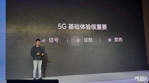 OPPO王骁逸:Reno3 Pro将带来更好的5G基础体验