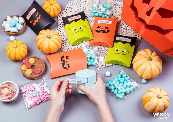 """标签管理乐趣生活,""""糖果趣印・标签打印机""""P-touch Candy测评"""