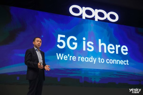 OPPO亚太战略进一步释放信号:加速5G时代转型技术研发