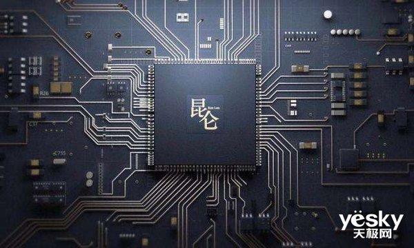 百度与三星联手 昆仑AI处理器明年量产