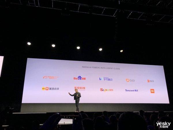GTC China 2019:关于人工智能,英伟达都做了什么?