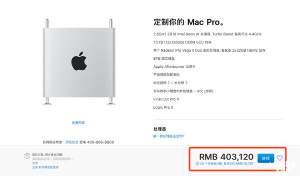 Mac Pro可选8TB固态硬盘 奢华顶配价格突破40万