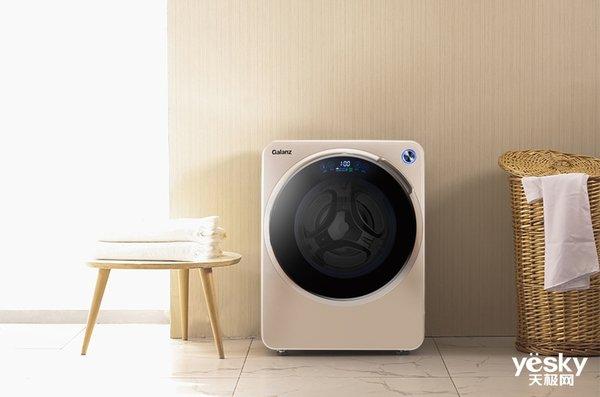 格兰仕母婴滚筒洗衣机缔造健康亲子生活