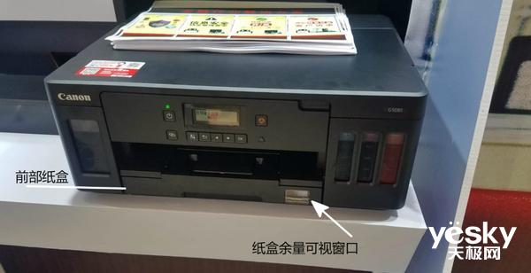 打印机 并非是台如你所想象的设备