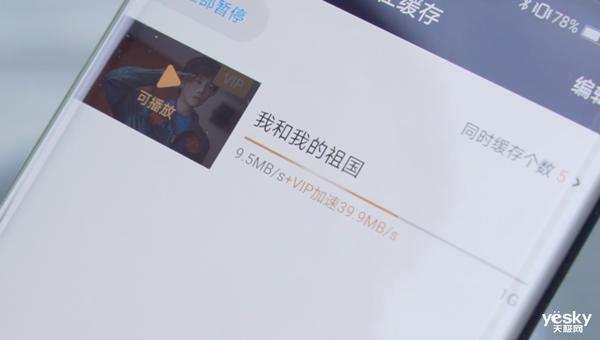 不止快人一步 华为Mate30 Pro 5G引领5G新体验