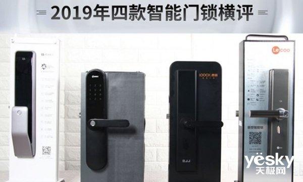 2019智能门锁行业大事件盘点:得