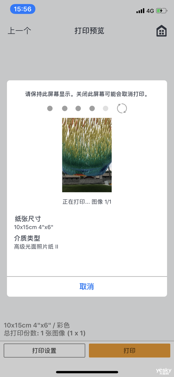 手机打印伴侣 佳能TS6380照片一体机试用