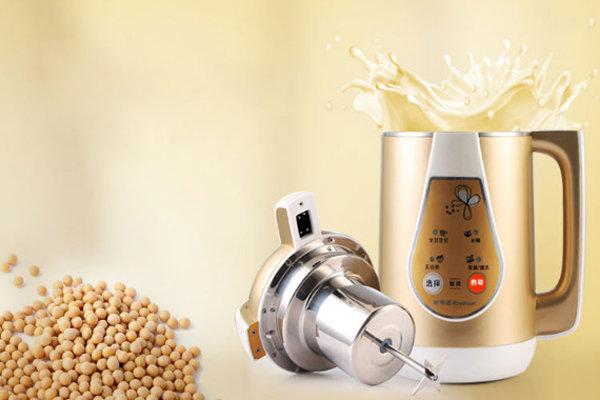 冬季食补少辣多酸宜清淡 热销豆浆机不容错过!