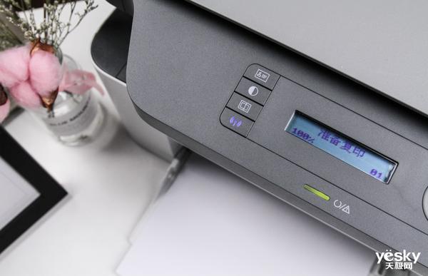 小巧不失威力 剖析惠普Laser MFP 136w黑白激光一体机的魅力所在