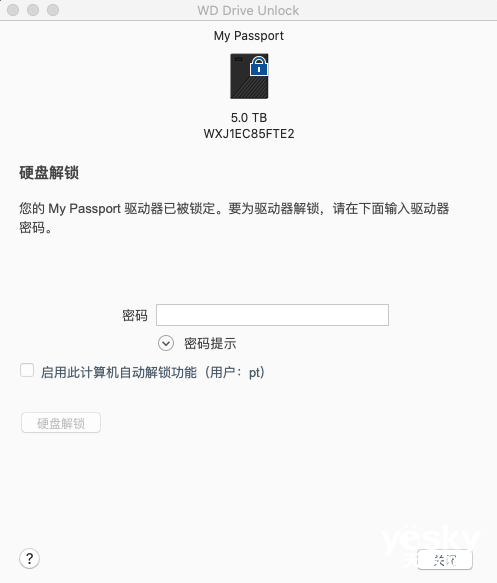 5TB存储空间 WD My Passport随行版移动硬盘评测