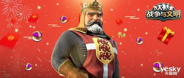 八强诞生!《战争与文明》赛区决战将启!