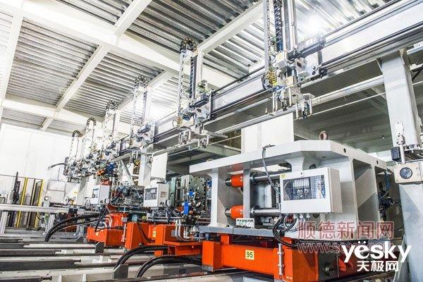 """格兰仕全球唯一电蒸炉全产业链   引领""""蒸科技""""潮流"""