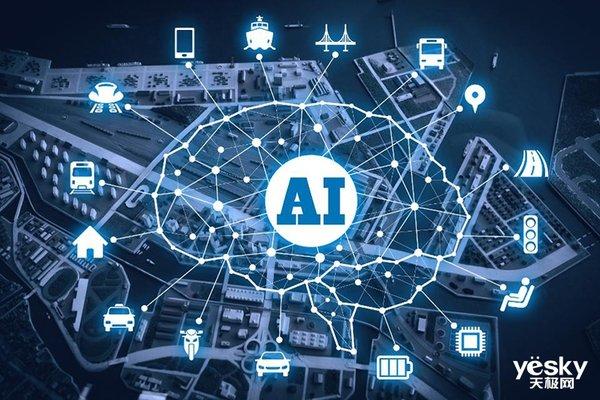 盘点2019人工智能:发展与争议并存