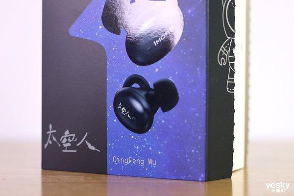 实力宠粉 1MORE吴青峰语音定制太空人特别版真无线耳机评测