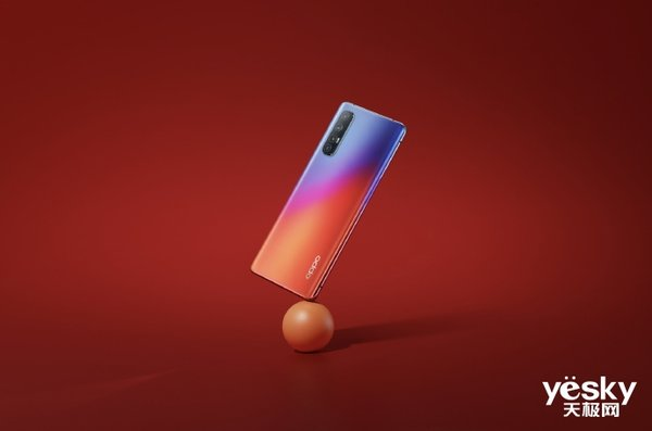 """3399元起!OPPO Reno3系列明日首销 开启全民5G视频""""拍剪看""""一体化时代"""