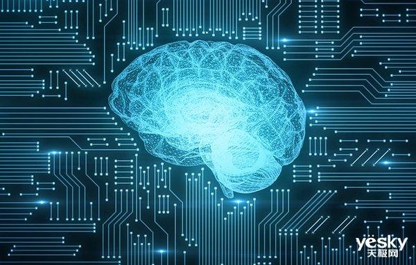 一周AI大事盘点:达摩院发布2020年AI趋势,美国限制AI软件出口