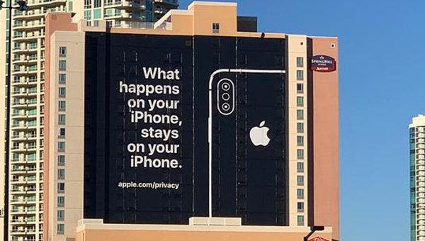 苹果携HomeKit重返CES 不谈硬件的背后暗藏着野心
