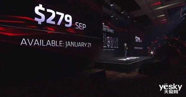 CES2020:AMD发布RX5600 XT显卡,售价279美元