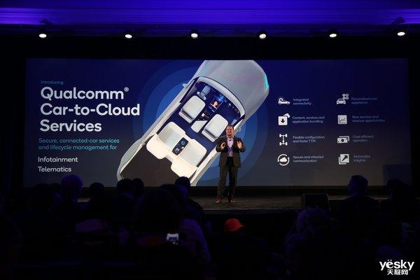 按需服务可升级 高通推出全新车对云服务