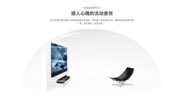 创维全新一代壁纸自发光电视W81系列  超薄壁纸机身颠覆电视形态