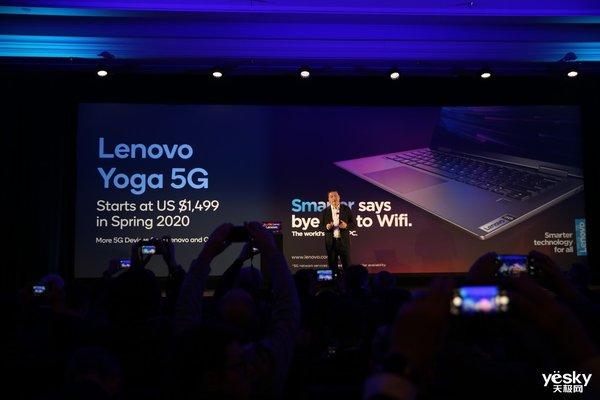 联想发布全球首款5G PC  Yoga 5G加持高通8cx 5G平台