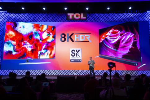"CES前夕:TCL""Making Life Intelligent""全球新品发布会"