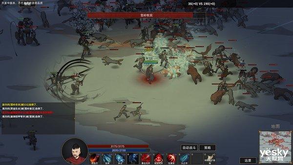 沙漠开放世界,《部落与弯刀》EA抢先体验开启