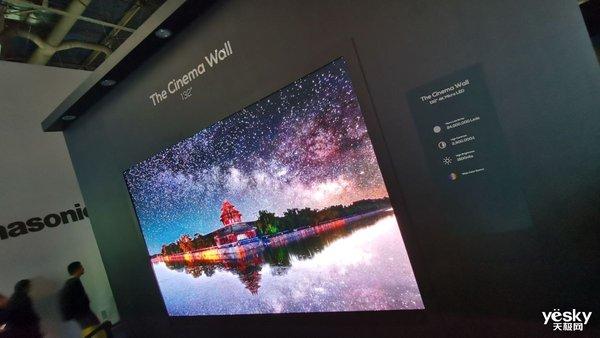 CES2020:TCL华星展示Mini LED 星耀屏
