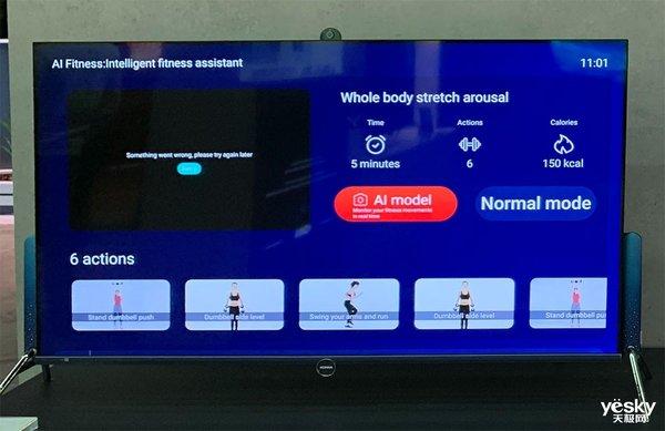 CES2020:康佳236��8K Micro LED电视、智慧双屏等新品