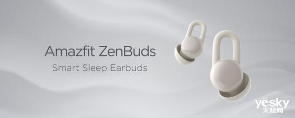 CES 2020:华米科技Amazfit新品发布