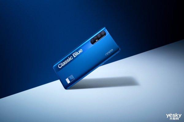 年度潮流色来袭!OPPO Reno3 Pro彩通版1月10日准时开售