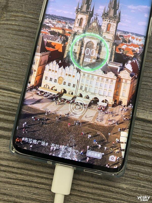 2020旗舰智能手机展望 这些技术必不可少