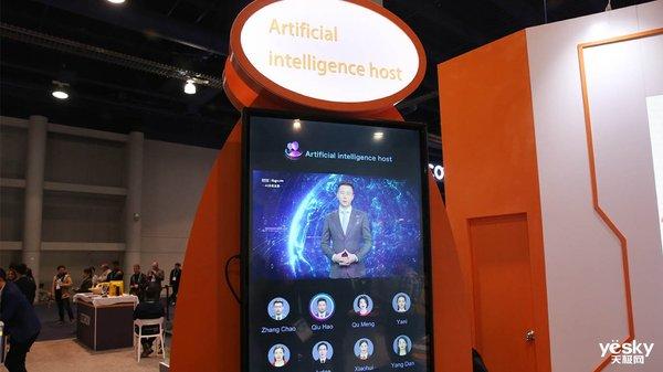 搜狗AI录音笔C1 Pro与AI合成主播亮相CES 2020