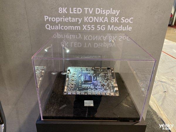CES2020:康佳展示自主技术 宣布重回北美市场