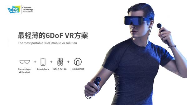 NOLO VR携6DoF云VR解决方案亮相CES 2020