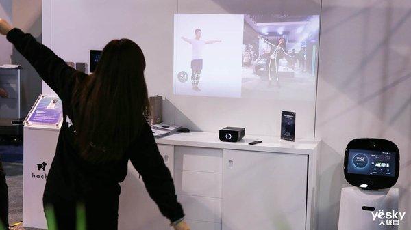 CES2020:哈奇智能发布全新AI触控投影哈奇光屏M1