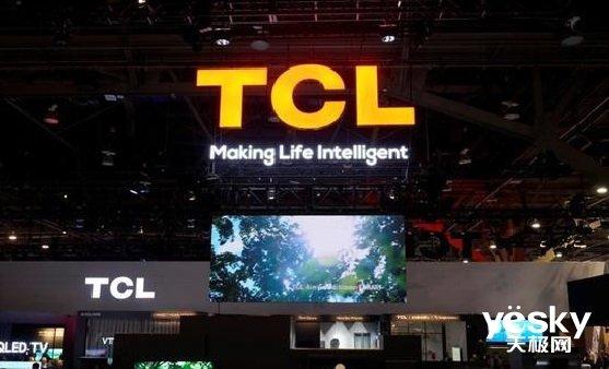 TCL华星折叠屏在CES展会上大放异彩