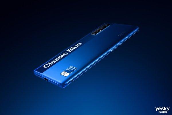 完美驾驭经典蓝引领2020潮流风向 OPPO Reno3 Pro彩通版今日开售